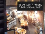 Duce Mix Kitchen (デュースミックスキッチン)のアルバイト情報