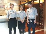 清香園 光の森店のアルバイト情報