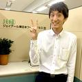 unau café&kitchen(うなう カフェアンドキッチン)千葉店 ※今秋グランドオープンのアルバイト情報