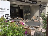 備屋珈琲店 湘南江の島店のアルバイト情報