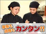 かつや 青森西バイパス店 (株式会社グローバルノースジャパン)のアルバイト情報