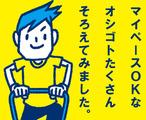 SGフィルダー株式会社 ※浅香エリア/t301-0001のアルバイト情報