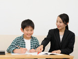 個太郎塾 淵野辺教室のアルバイト情報