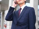 株式会社マーキュリー 仙台支店のアルバイト情報