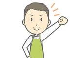 株式会社武蔵野梱包 [大宮エリア]のアルバイト情報