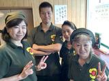 日乃屋カレー 茅場町店のアルバイト情報