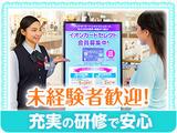 イオンクレジットサービス株式会社 仙台支店のアルバイト情報