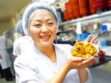 和食さと 須磨店のアルバイト情報