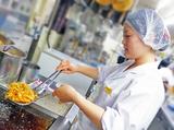 和食さと 嵯峨店のアルバイト情報