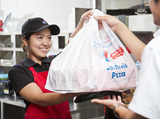 ドミノ・ピザ 柿生店 /A1003017243のアルバイト情報