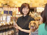 イオンペット株式会社 PeTeMo広島府中店のアルバイト情報