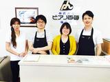 株式会社ピアノ百貨のアルバイト情報