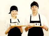 Soup Stock Tokyo フレンテ明大前店のアルバイト情報