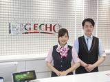 株式会社長野第一興商 カラオケ ビッグエコー 長野駅前新店のアルバイト情報
