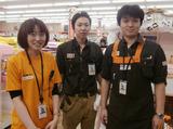 スーパービバホーム 加須店のアルバイト情報