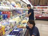 業務スーパー 泉大津店のアルバイト情報