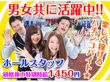株式会社アルファスタッフ 勤務地:愛知県名古屋市中区のアルバイト情報