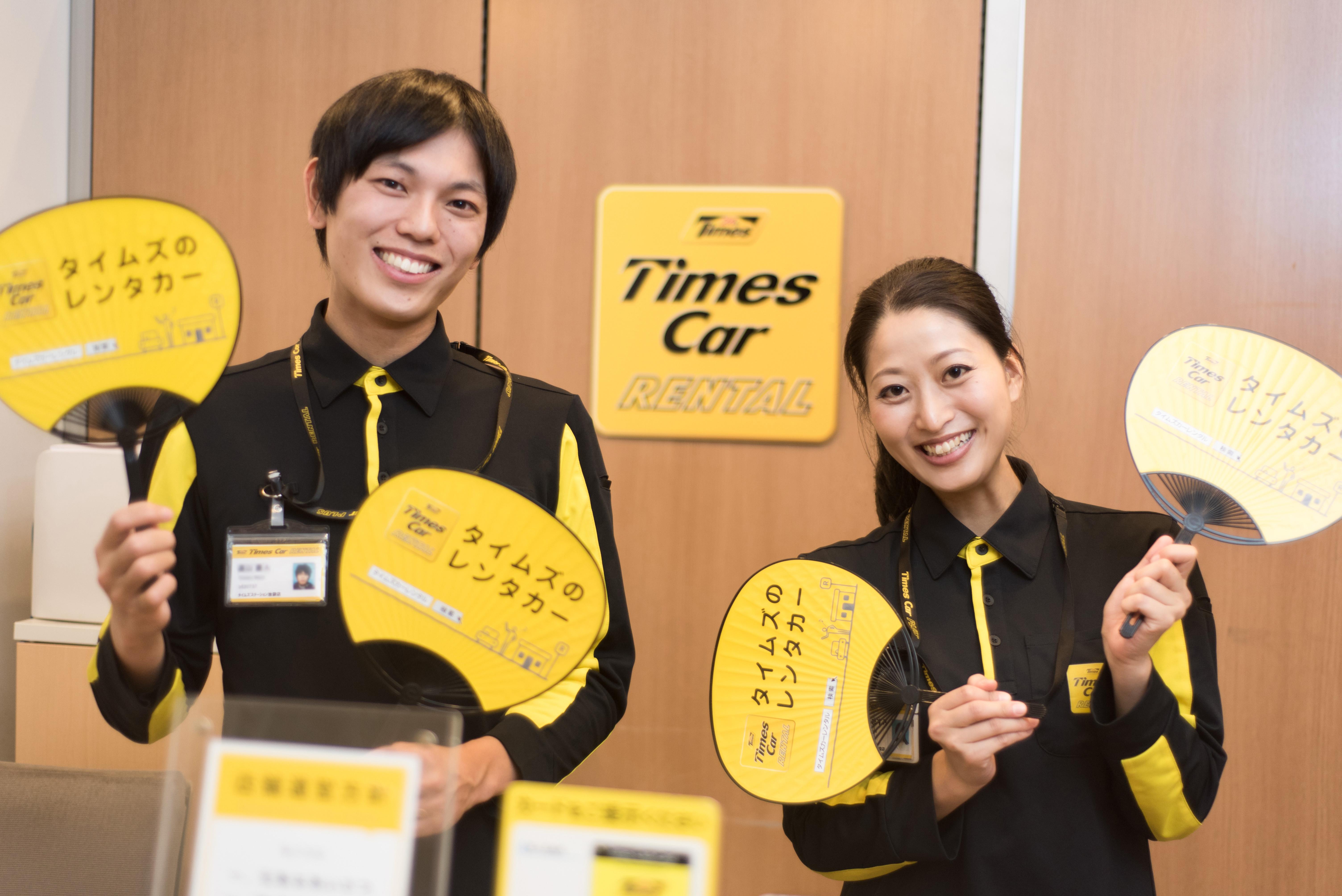 タイムズカーレンタル 広島駅南口店(BIG FRONT ひろしま) 短期スタッフのアルバイト情報