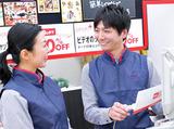 カメラのキタムラ 千葉/都賀店 【8432】のアルバイト情報