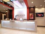 BIG ECHO(ビッグエコー) 日立店のアルバイト情報