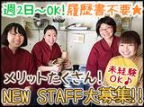 株式会社ISHIN JAPANのアルバイト情報
