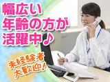 佐川急便株式会社 久留米営業所のアルバイト情報