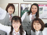 SEIYOSHA 谷町九丁目店のアルバイト情報