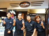 イタリアントマト カフェ サニーサイドモール小倉店のアルバイト情報