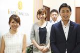 株式会社フードコネクション (勤務地:大阪) のアルバイト情報