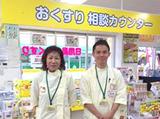 薬ヒグチ 西中島店のアルバイト情報