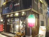 Tutti a Tavola(トゥッティアターボラ)のアルバイト情報