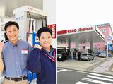 朝日石油株式会社 セルフ桧原SSのアルバイト情報