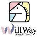 馬渕教室 精華光台校のアルバイト情報