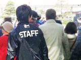 株式会社プラス 名古屋オフィスのアルバイト情報