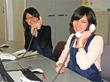 吹田千里郵便局のアルバイト情報