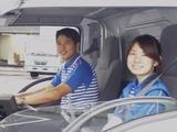 佐川急便株式会社 新潟営業所のアルバイト情報