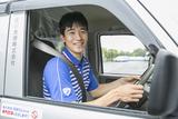 佐川急便株式会社 野田営業所のアルバイト情報