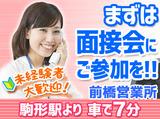 佐川急便株式会社 太田営業所のアルバイト情報
