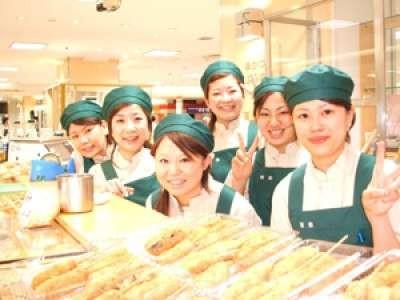 魚道楽 大丸神戸店 のアルバイト情報