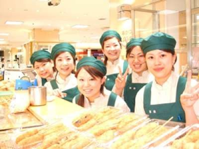 魚道楽 タカシマヤフードメゾン岡山店 のアルバイト情報