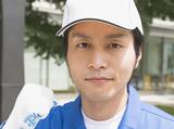 株式会社フレックス 札幌支店のアルバイト情報