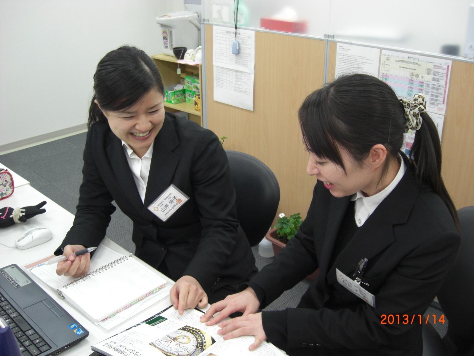ザ・ゴールド 稲里中央店のアルバイト情報
