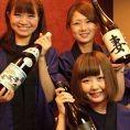 九州酒場博多流。新宿歌舞伎町店 のアルバイト情報