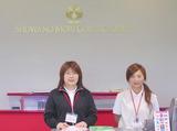 カワナミゴルフ株式会社 昭和の森ゴルフドライビングレンジのアルバイト情報