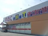 ドラッグストアmac 久米店のアルバイト情報