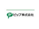 ピップ株式会社 九州物流センターのアルバイト情報