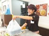 キッチンオリジン 平和台店のアルバイト情報