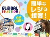 グローバルセレクション ゆめタウン行橋店のアルバイト情報
