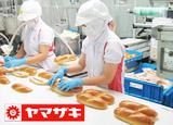 山崎製パン株式会社 大阪第一工場のアルバイト情報