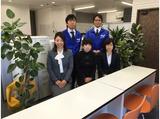 日本ハウス株式会社 福岡営業所のアルバイト情報